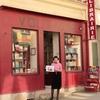 librairie extérieur.JPG