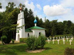 Siehe seite von Russischer Soldatenfriedhof Saint-Hilaire-le-Grand