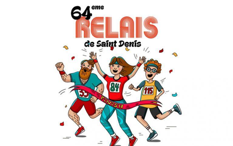 64ème édition du relais de saint-denis.JPG