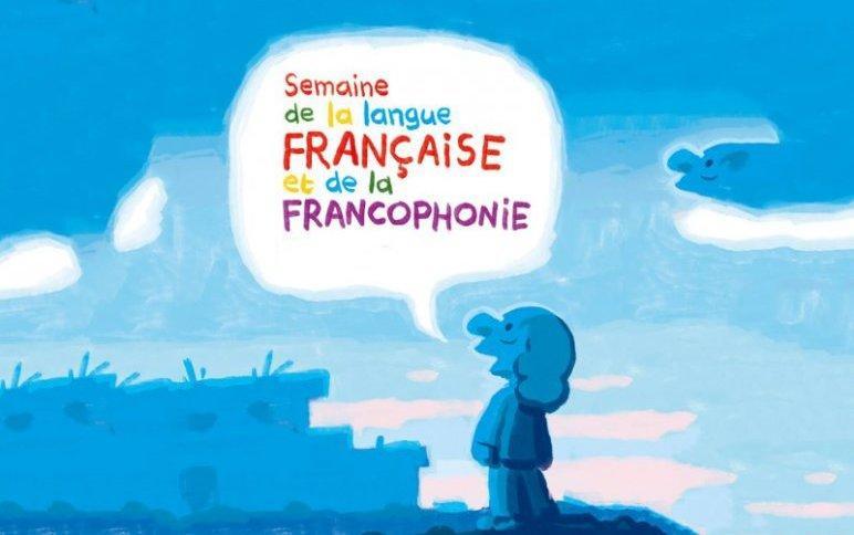 semaine de la langue française et de la francophonie.jpg