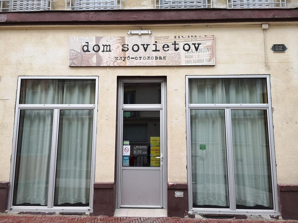 Façade Dom sovietov - ©LC Troyes La Champagne Tourisme.jpg