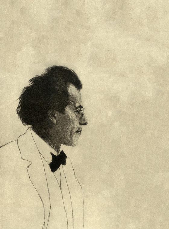 Théatre Gustav Malher Symphonie.jpg