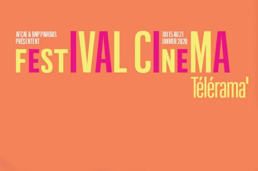 Festival_cinema_Telerama_enfants_2020.jpg