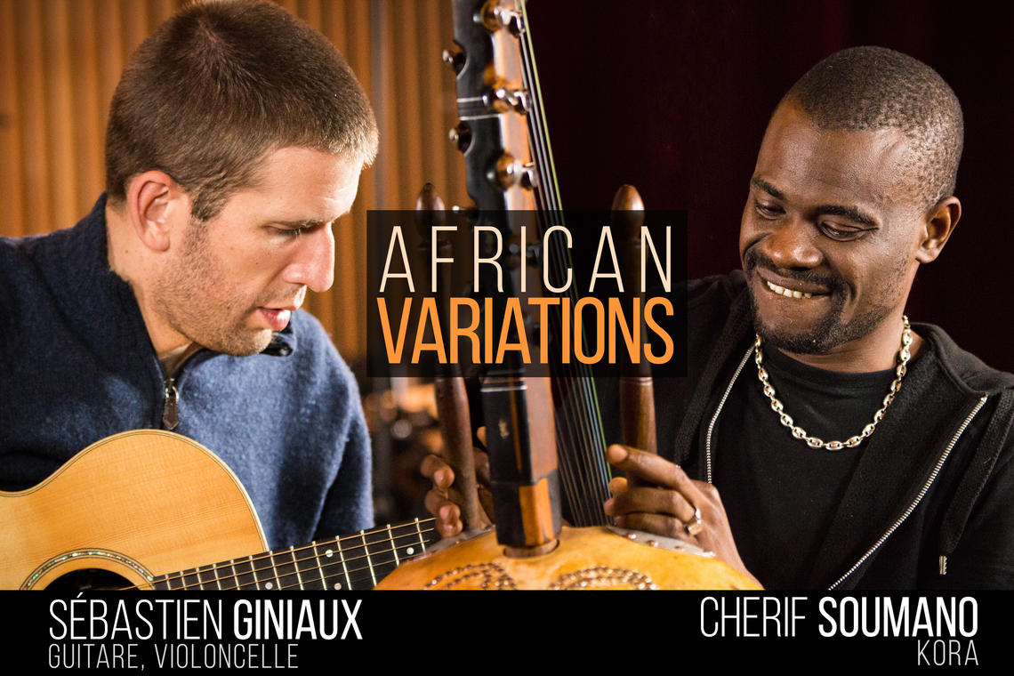 AfricanVariations