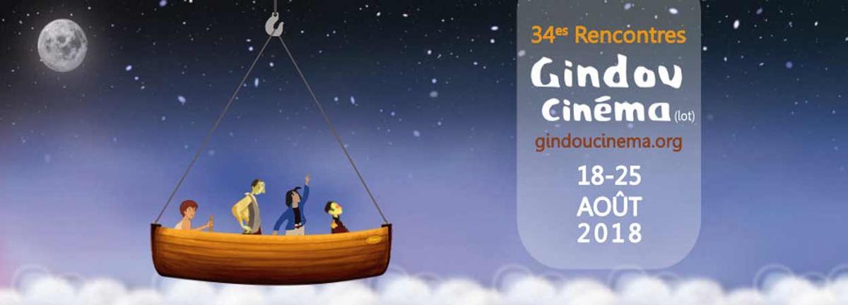 Gindou Ciné