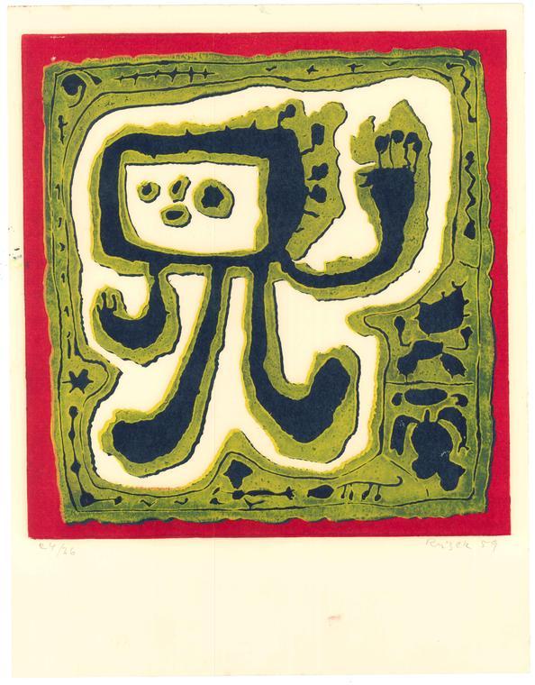 Krizek 1959 pour affiche
