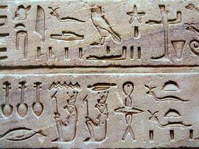 cours hieroglyphes