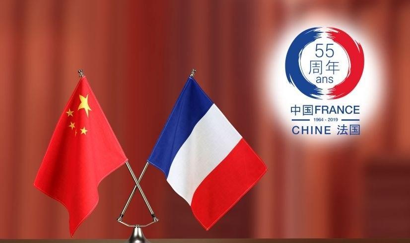 Fêter le 55 anniversaires des relations diplomatiques FC
