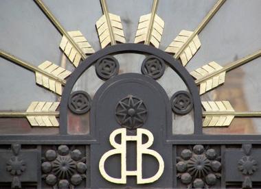 Détail Grand Place-crédit OT BB .JPG
