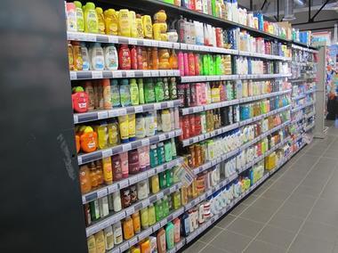supermarche_uexpress_arsenre_iledere_2.JPG