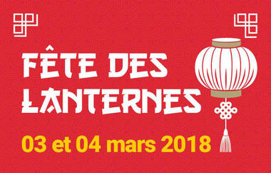 fête des lanternes à saint-pierre 2018.jpg