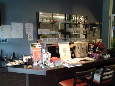 Le Negishi - Valenciennes -  Restaurant - Comptoir Bar (2) - 2018.jpg