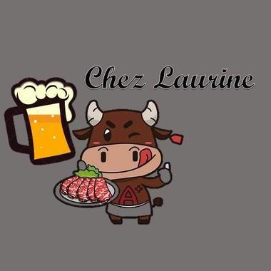 chez-laurine-curgies-restaurant-logo.jpg