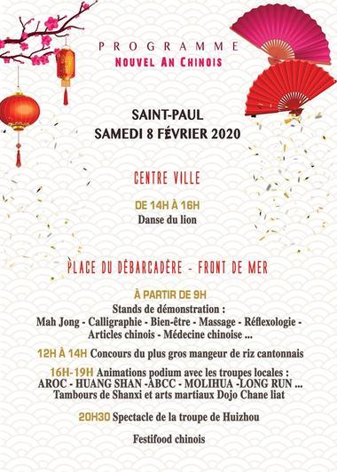 programme nouvel an chinois saint paul.jpg