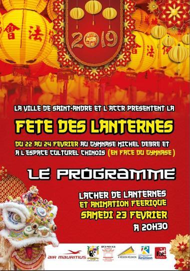 affiche fête des lanternes à saint andré.JPG