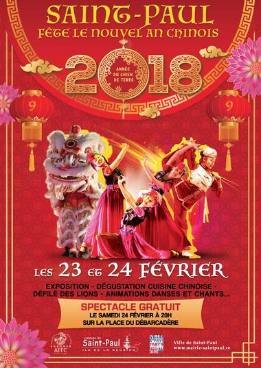 Affiche nouvel an chinois saint paul 2018.jpg