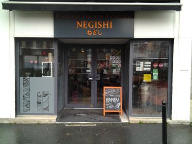 Le Negishi - Valenciennes -  Restaurant - Façade - 2018.jpg