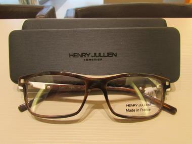 Mon-opticien-marque-Henry-Jullien.jpg
