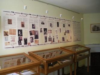Musée de Belleau SIM
