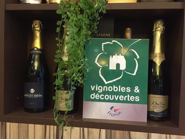 Maison du Tourisme Les Portes de la Champagne