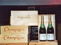 © Champagnes Lefevre