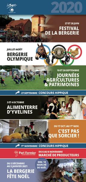 Bergerie Nationale Rambouillet