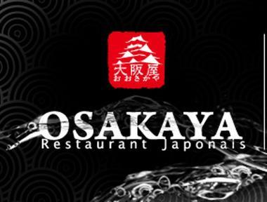 ©Osakaya