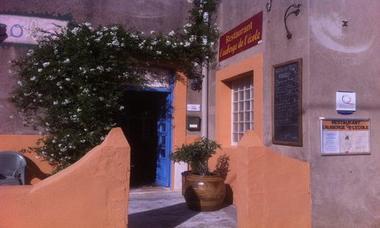 Restaurant l'Auberge de l'Ecole - St Jean de Minervois - 3