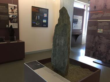 Espace interprétation archéologique Lillemer (1)