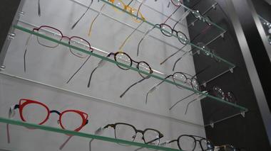 Optique-Vision Plus