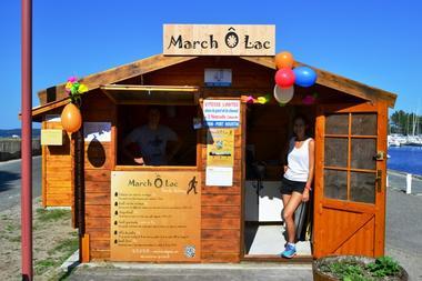 March O Lac