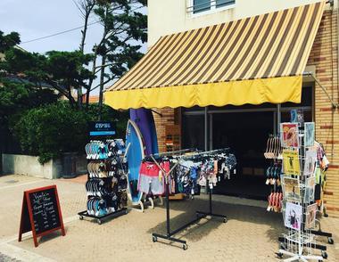 Vagalam-surf-shop