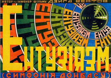 17-Dziga Vertov