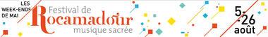 Festival de Rocamadour 2017 - Cantate de Bach