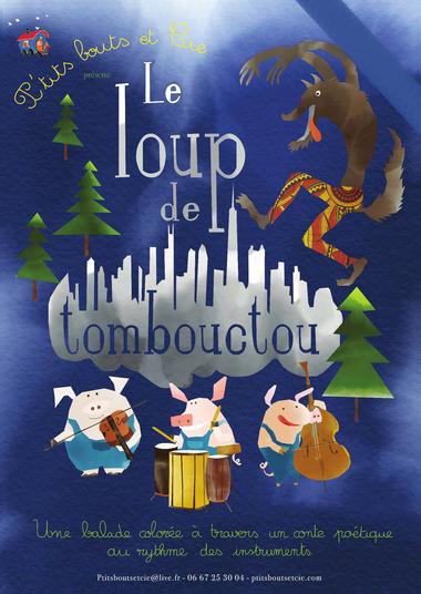 Loup de Tombouctou