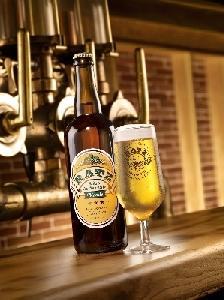 biere ratz
