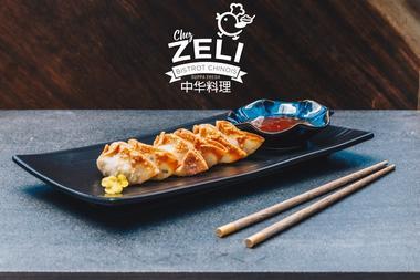 restaurant-chinois-bidart