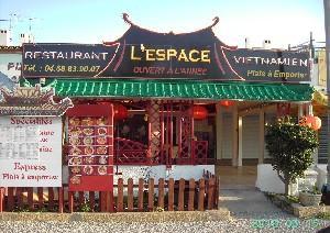 L'Espace Vietnamien