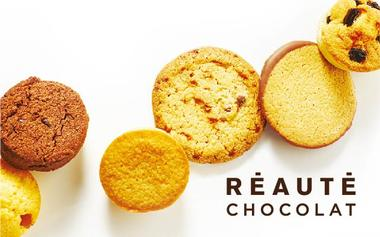 349276_chocolaterie-reaute