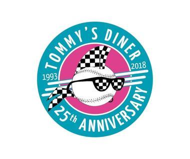 Tommy's diner restaurant Montauban