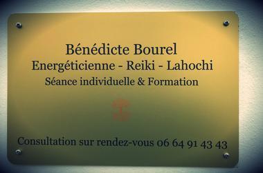 plaque-254936