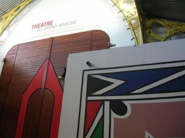 Théâtre du Grand Marché