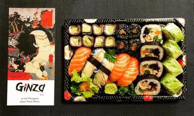 Ginza Restaurant