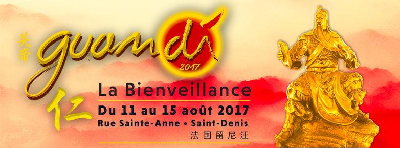 guandi 2017.jpg