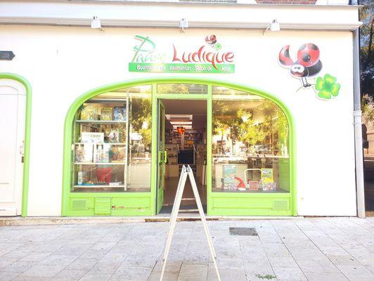 Pause Ludique © AL - Troyes Champagne Tourisme (5).jpg