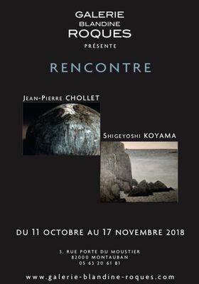 11.10.18 au 17.11.18 rencontres blandine roques.JPG