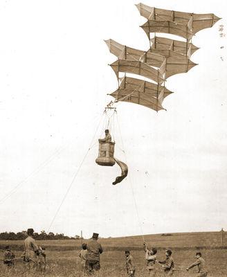 Cerfs-volants © Collection Shaa.jpg