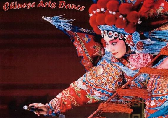 14.02.2019 Chinese Arts Danse.jpg