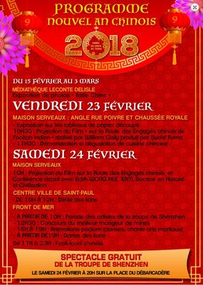 programme nouvel an chinois 2018.JPG