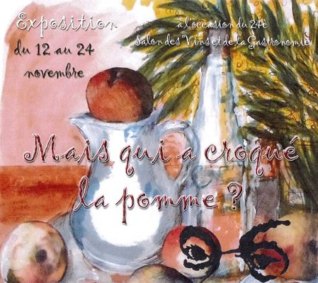 Exposition_mais_qui_a_croque_la_pommze_espace_Mose_La_Roche_Posay.jpg